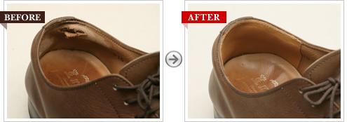 かかとの内側が、すり減ったり切れてしまったりした場合に、革で補強修理します。